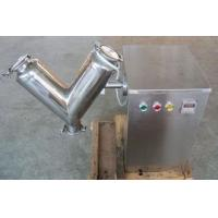 Quality Ribbon Stainless Steel Mini V blender machine For Laboratory for sale