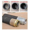Buy cheap Concrete pump rubber hose from wholesalers