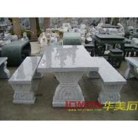 Wholesale Granite Table, Stone Furniture, Garden Furniture (XMJ-GT01) from china suppliers