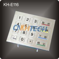 Wholesale Vending Kiosk stainless steel Keypad from china suppliers