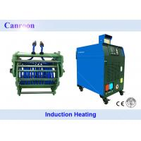 Wholesale Oil / Gas Pipeline Induction Heat Treating Equipment For Field Joint Anti-corrosion Coating from china suppliers