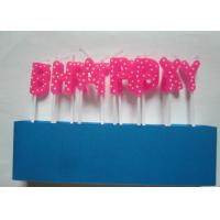 Wholesale Pink Letter Birthday Candles 13 Pcs / Pack Odorless With White Dots Decoration from china suppliers