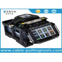 Wholesale Digital Fusion Splicer Machine Fiber Optic Cable Tools ALK -88 With Optic Fiber Cleaver from china suppliers