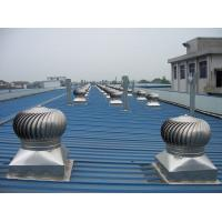 Wholesale 600mm wind driven roof turbo ventilator for workshop stainless steel from china suppliers