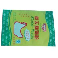 Wholesale Custom Packaging Bags Good Printing Food Packaging Bag from china suppliers