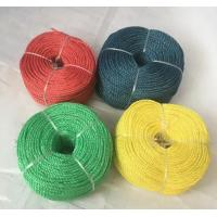 Wholesale Twisted Commercial Fishing Rope PP Split Film Twine Length 200-500m from china suppliers