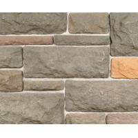 Wholesale Cultured Stone (80050) from china suppliers