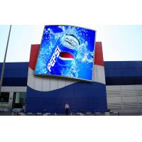 Wholesale High Resolution Outdoor Full Color LED Display Screen P5.926 SMD3535 from china suppliers