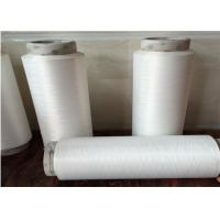 Wholesale High Strength Nylon 6 Nylon DTY Yarn Bleached White For Seamless Clothes from china suppliers