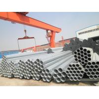 hot dip galvanized round steel pipes
