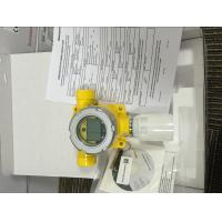 Wholesale Honeywell Sensepoint XCD SPXCDALMRX gas detector Origin in Mexico with competitive price and large stock yellow from china suppliers