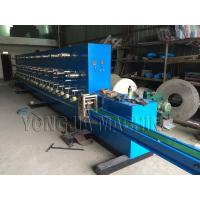 Buy cheap Full automatic high quality cigarette tissue gluing cutting processing machine from wholesalers