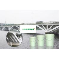 Wholesale Quick Dry Protective Coating Paint Grey Metal Primer For Bridge Construction from china suppliers