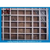 Wholesale BWG18~21 1/4 Inch Galvanized Welded Wire Mesh Panels Corrosion Resistance from china suppliers