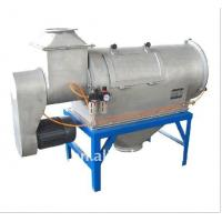 Wholesale Centri Sifter-Centrifugal Sifters -300mm for chemical blocking powder sieving from china suppliers
