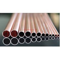 Wholesale 400 nickel copper alloy steel pipe price N04400 from china suppliers