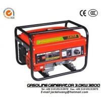 Wholesale GJ3800 12L Capacity 3.0kw Gasoline Powered Generator, Noise Level(7m)dB(A): 65 / 68 from china suppliers