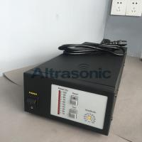 Quality Manual 30khz 200W Ultrasonic Cutting Machine Thickness 1-5mm for sale