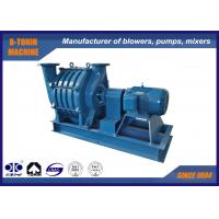 Wholesale Gas Convey Centrifugal Multistage Blowers , Multi Stage Compressor 37KW from china suppliers