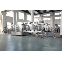 Wholesale Small Scale Juice Bottle Filling Machine , Beverage Production Equipment 4000 BPH 1.5KW 380V from china suppliers