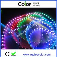 Wholesale full color 5050 smd rgb apa104 built-in IC strip from china suppliers