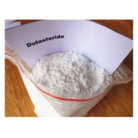 Wholesale Pharma Raw Material Dutasteride In Powder Form For Prostating Cancer Cas 164656-23-9 from china suppliers