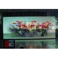 Wholesale IP65 Outdoor Strip Led Curtain Displays Screen from china suppliers