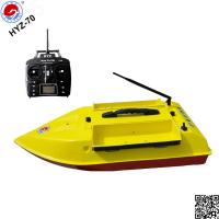 Fishing fiberglass boats hulls hyz 70 rc bait boat of item for Fish catching rc boat