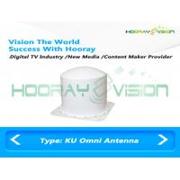 Wholesale Ku Terrestrial MVDS Omni directional Antenna 10-14 Ghz Coverage Broadband from china suppliers