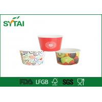 Wholesale ONT TIME USE Paper Ice Cream Cups With Lids / ice cream storage container paper from china suppliers