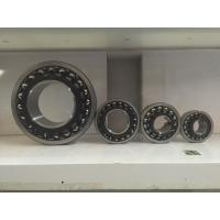 Wholesale Long life Self centering bearing , Z1 Z2 Z3 Z4 spherical thrust bearing from china suppliers