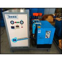 Wholesale Air separation High Purity small Nitrogen Gas Generator Carbon Steel PSA N2 Generator for tyre filling system from china suppliers