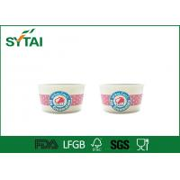 Wholesale Riginal Wood Pulp Yogurt / ice cream paper cups Customizable from china suppliers