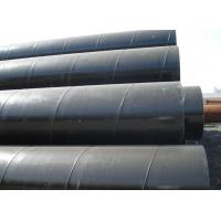 Wholesale Carbon Steel Pipe china from china suppliers