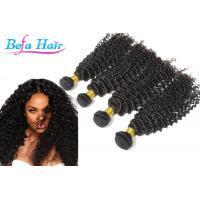 Wholesale 28 Inches Weave Pure Virgin Hair Bundles Bleached Flat Iron And Restyle from china suppliers