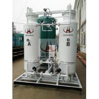 Wholesale General PSA Nitrogen Generator with low cost and good quality from china suppliers