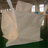 Buy cheap 500kg 1000kg 1500kg 2000kg 2500kg PP big FIBC jumbo bag bulk supply with manufacturer factory wholesale price from wholesalers
