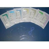 Wholesale Medical Suture/ Suture Kit /Surgical Suture/Suture Needle/Suture from china suppliers