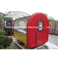 Wholesale Stainless Steel Food Cart Push Bar Street Vending Kiosk On Four Small Wheels from china suppliers