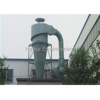 Wholesale Air filter Cyclone Dust Collector Separator Carbon Steel Material for Boiler Industry from china suppliers