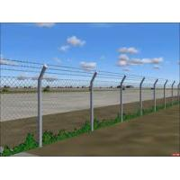 Wholesale Welded wire mesh fence/security airport fence/Airport Fence from china suppliers