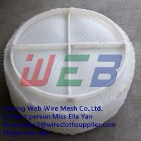 Wholesale PP demister pads from china suppliers