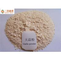 Wholesale Dry Garlic Extract Dehydrated Garlic Powder Ingredients Enhance Feed Palatability from china suppliers