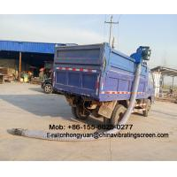 Wholesale vehicle loading bulk cereals auger conveyor from china suppliers