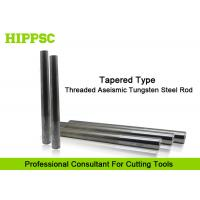 Wholesale CNC Machining Tools Tungsten Carbide Rods High Precision With Shock Resistance from china suppliers