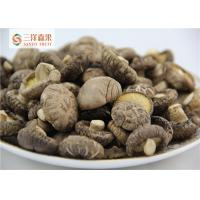 Wholesale Organic Shiitake Mushroom Dehydrated Vegetable Flakes With Fast Delivery from china suppliers