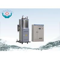 Wholesale LDR Split Electric Steam Heat Boiler Automatic Operation Control CCC Certification from china suppliers