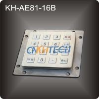 Wholesale Metal Keys Kiosk Keypad from china suppliers