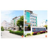 Hubei HYF Packaging Co., Ltd.