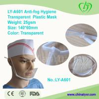 Wholesale Ly-A601 Anti-Fog Hygiene Transparent Plastic Face Mask from china suppliers